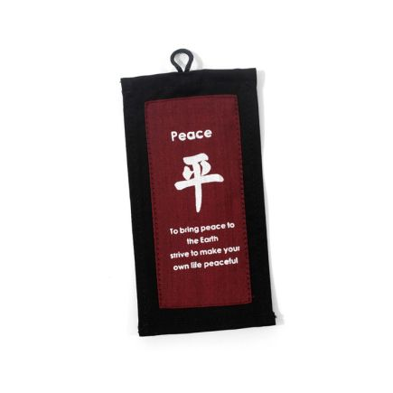 Litte Affirmation of Peace Fabric Hanging